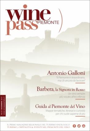 Wine Pass n.1 - 2012